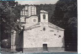 Serbia. Cuprija. The Ravanica Monastery. 1381. - Iglesias Y Catedrales