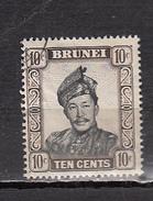 BRUNEI ° YT N° 90 - Brunei (1984-...)