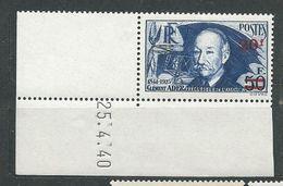 FRANCE    N°  493  **  TB  Gomme D'origine - Unused Stamps