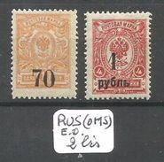 RUS E.O. (OMS) YT 3/4 * - Sibérie Et Extrême Orient