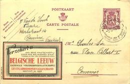 BELGIQUE ENTIER POSTAL PUBLIBEL 1946 - Stamped Stationery