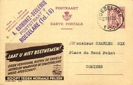 BELGIQUE ENTIER POSTAL PUBLIBEL 1947 - Stamped Stationery