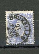 BELGIQUE  LEOPOLD II N° Yvert 31 Obli  De BRUXELLES - 1869-1883 Leopold II