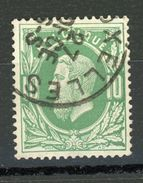 BELGIQUE  LEOPOLD II N° Yvert 30 Obli - 1869-1883 Leopold II
