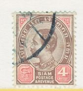 SIAM   81   (o)   1899-1904  Issue - Siam