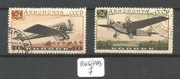 RUS (PA) YT 60/61 Ob - Usati