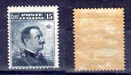 Dez. 1912; König Viktor Emanuel III.; Mi-Nr. 5 A,  Neu Falzspur, Los 48823 - Libya