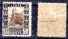 Libyen August 1924; Antiken - Römische Trireme; Mi-Nr. 59 C, Mit Dünner Stelle *, Los 48826 - Libya