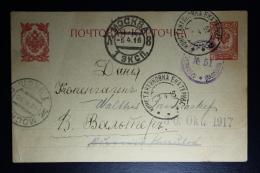 Russia  Postcard Moskou 1916  Readressed  Censor Cancels - Briefe U. Dokumente