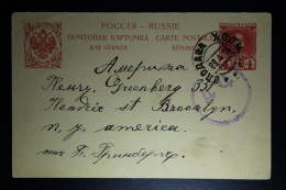 Russia  WW1 Postcard Poland Wlodawa Khelm / Chelm 1915 To New York USA With Censor Cancel - 1857-1916 Imperium