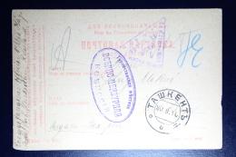 Russia  Postcard 1916 Fromofficers Campto Ungarn Censor Cancels - Briefe U. Dokumente