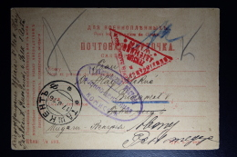 Russia  Postcard Officers Camp  1916 With Censor Cancels - 1857-1916 Empire