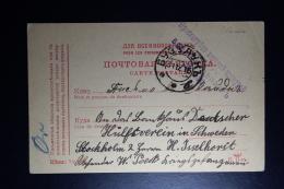 Russia POW Postcard  Samara 1916 To Stockholm Censor Cancel  Deutsche Hilfsverein - Briefe U. Dokumente