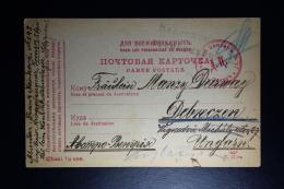 Russia POW Postcard Tomsk 1916 To Debreczen Ungarn Censor Cancel - Briefe U. Dokumente