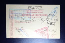 Russia POW  Postcard Ostenbuug 1916  Vienna Censor Cancel - 1857-1916 Empire