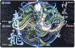 Dragon Puzzle 4 Télécartes Chine  Phonecard  Telefonkarte - Chine