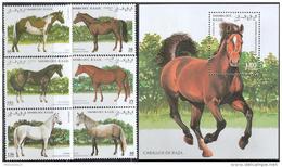 2325 Horses Fauna Animals Mammals 1995 Shr 6v+S/s Set MNH ** - Horses