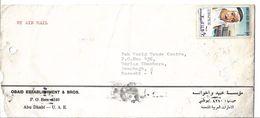 UAE Abu Dhabi Airmail 1975 Sheikh Sultan Bin Muhammad Al-Qasimi Of Sharjah 90 Fils Postal History Cover. - Abu Dhabi