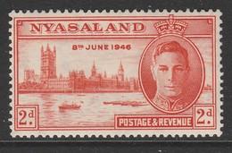 Nyasaland/Malawi 1946 The End Of The World War II MNH - Malawi (1964-...)