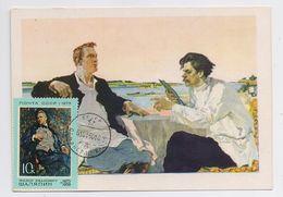 CARTE MAXIMUM CM Card USSR RUSSIA Literature Writer Poet Maxim Gorky Music Singer Bas Opera Shalyapin - 1923-1991 URSS