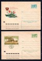 Russie Lot De 8 Entiers Postaux Théme Militaires - 1923-1991 URSS