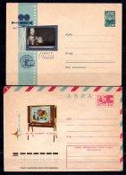 Russie Lot De 4 Entiers Postaux Théme Cinéma - 1923-1991 URSS
