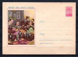 Russie Lot De 3 Entiers Postaux Théme Métiers - 1923-1991 URSS
