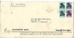 UAE Abu Dhabi Airmail Bird Hawk Block Of 4 Postal History Cover - Abu Dhabi