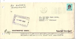UAE Dubai Airmail 1984 Coat Of Arms 175f  National Coat Of Arms Stamps Postal History Cover - Abu Dhabi