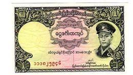 BURMA  MYANMAR Billet 1 KYAT 1958 P46 W/PINHOLE BATEAU BON ETAT - Bankbiljetten