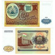 TAJIKISTAN Billet 100 ROUBLES 1994 P6 PARLEMENT UNC NEUF - Banknotes