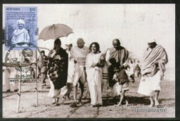 India 2017 Mahatma Gandhi Champaran Satyagraha Centenary Farmer Max Card # 16121 - Mahatma Gandhi