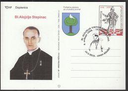 Croatia Krasic 2010 / Blessed Alojzije Viktor Stepinac / Archbishop Of Zagreb And Cardinal - Christianity
