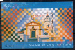 MACAO - MACAU - 1998 - PHARES - LIGHTHOUSES - AZULEJOS EM MACAU - - Blocs-feuillets