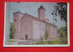 C2-Postcard-Orthodox Monastery Raca On The Drina River,near Bajina Basta - Serbie
