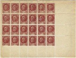 FRANCE, Yv 517d, (*) MNG, F/VF, Cat. € 48,00 - 1941-42 Pétain