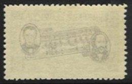 BOLIVIA, Yv 279, ** MNH, VF/XF - Bolivia