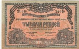 RUSSIA 1919 1000 RUBLI -XF+ (BA122 - Russie