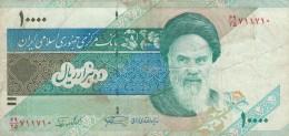 IRAN 10000 RIALS - VF (BA182 - Iran