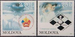 Moldova, 1999, Mi. 340-41, Y&T 298-99, Sc. 336-37, SG 347-48, World Women's Chess Championship, MNH - Chess