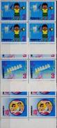 Block 4 With Margin–1982 Dental Health Stamps Nurse Doctor Medicine Dentist Kid - Disease