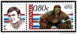Slovakia - 2015 - Sport - Ice Hockey - Vladimir Dzurilla - Mint Stamp With Coupon - Slowakije