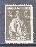 PORTUGAL  207    *  CHALK  PAPER - 1910-... Republic