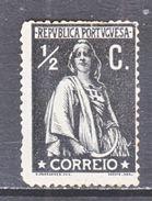 PORTUGAL  208    *  CHALK  PAPER - 1910-... Republic