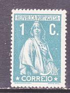 PORTUGAL  209    *  CHALK  PAPER - 1910-... Republic