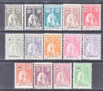 MOZAMBIQUE  182 + Perf.  12 X 11 1/2   * - Mozambique