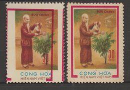 VIETNAM  NLF ERROR  RED FRAME  SHIFTED   HOCHIMINH PLANTING  TREE  **MNH  Michel  N°54a  Réf  054a1 - Viêt-Nam