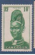 CAMEROUN       N° YVERT  :   166     NEUF AVEC  CHARNIERES      ( 999    ) - Cameroun (1915-1959)