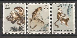 China Chine  1963 MNH - 1949 - ... People's Republic