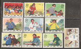 China Chine  1966 MNH - 1949 - ... People's Republic